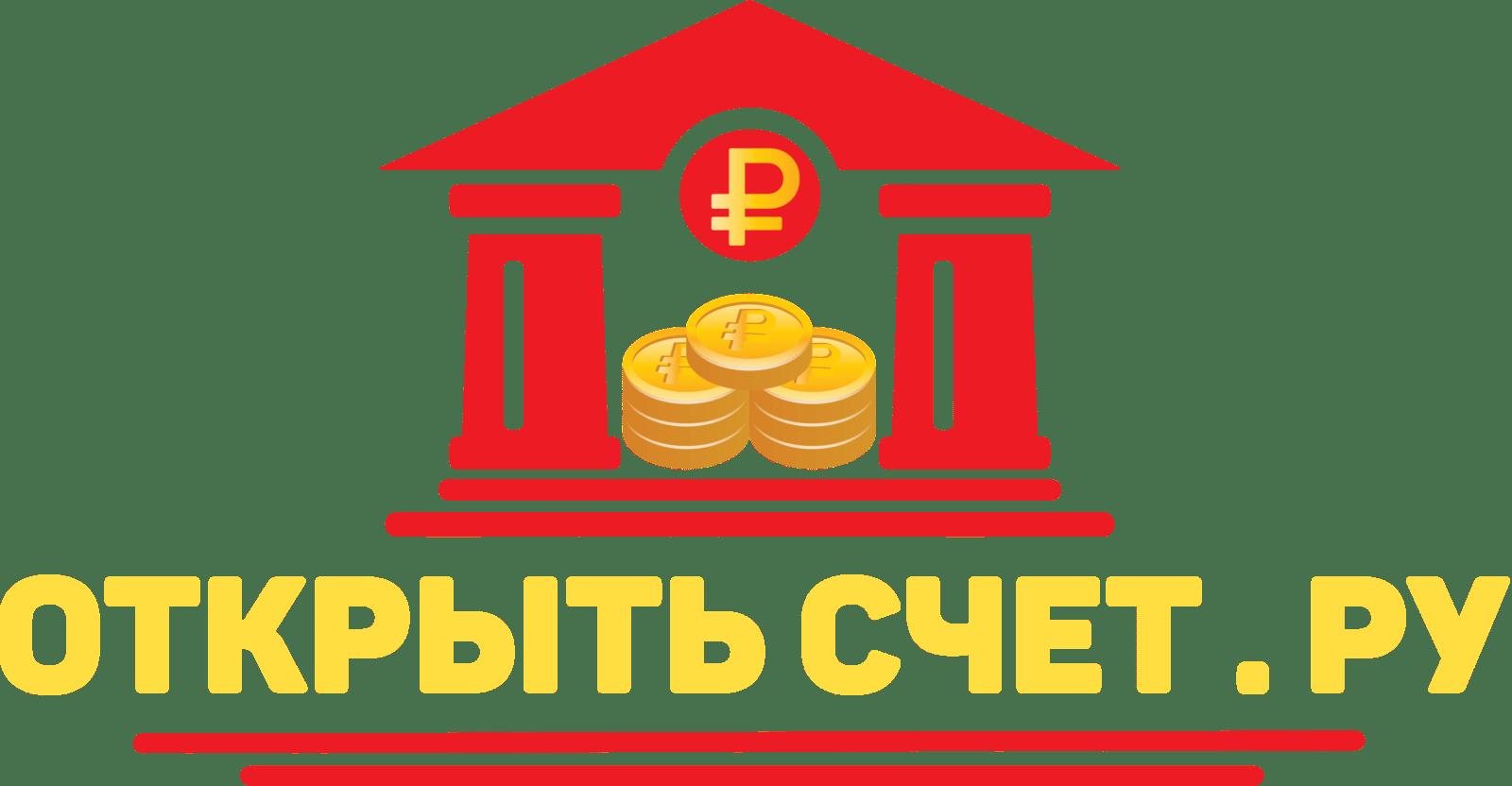 OtkrytSchet.ru