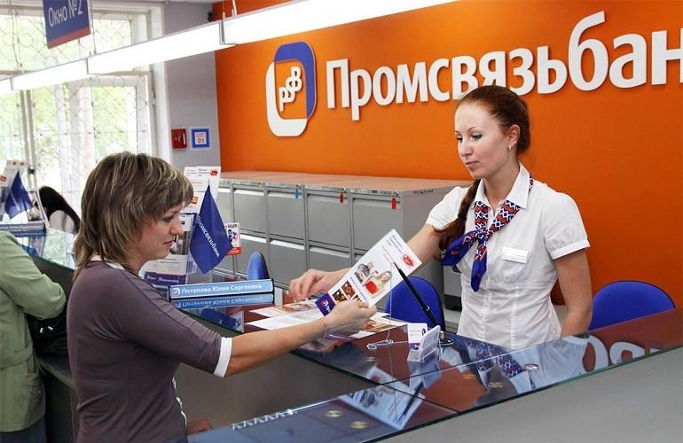 Подача заявления на открытие счета
