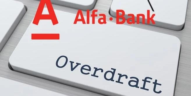 Овердрафт Альфа-Банка