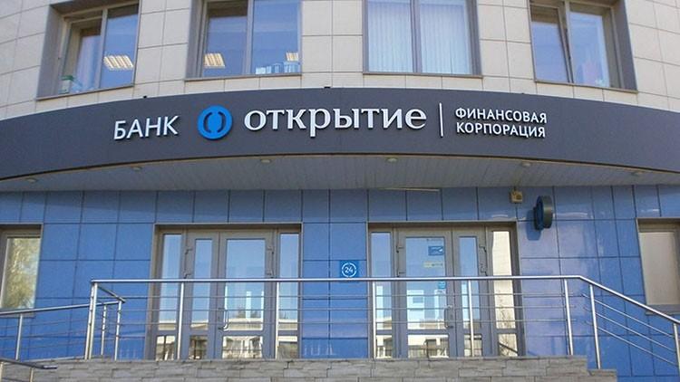 финансовая корпорация открытие для юридических лиц