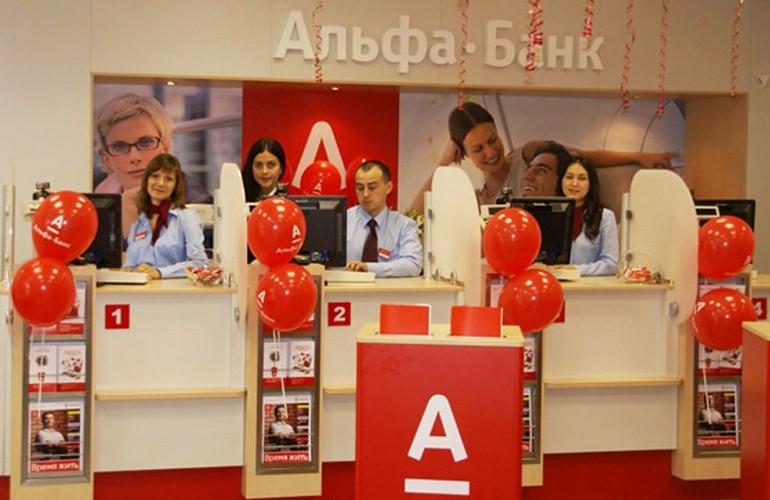 Счет в Альфа-Банке