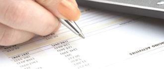 Сколько стоит открыть расчетный счет