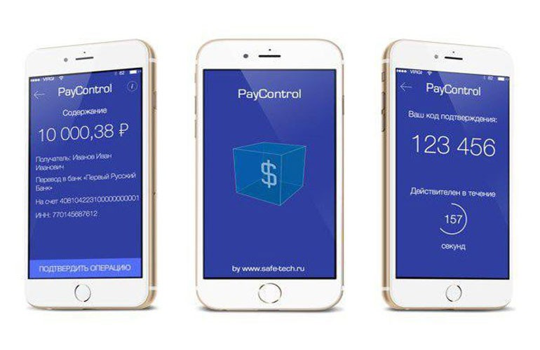 Электронная подпись PayControl