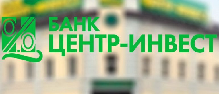 центр инвест банк клиент для юр лиц