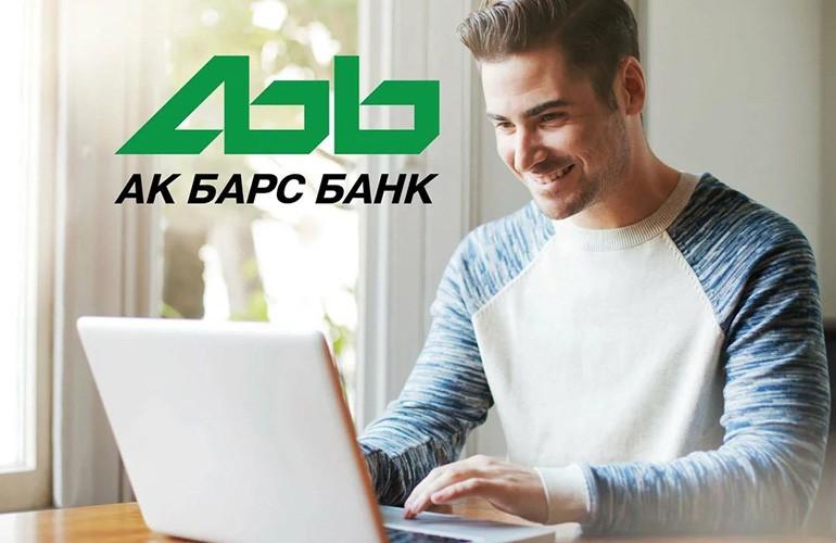Ак Барс клиент банк для юридических лиц вход в систему