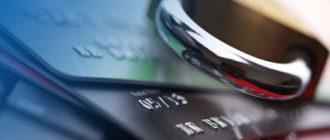 Арест расчетного счета