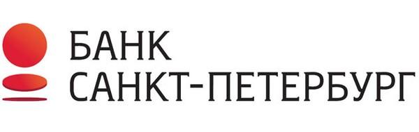 банк санкт петербург для юридических лиц