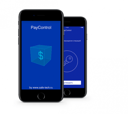 PayControl