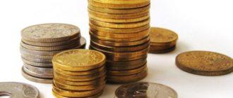 Проводки взнос в уставный капитал на расчетный счет