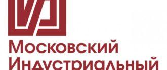 Минбанк интернет клиент банк для юридических лиц