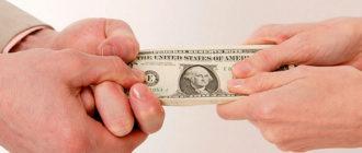Письмо о возврате денег на расчетный счет образец
