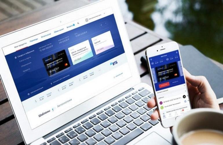Втб онлайн для юридических лиц